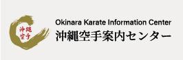 Okinawa Karate Information Center